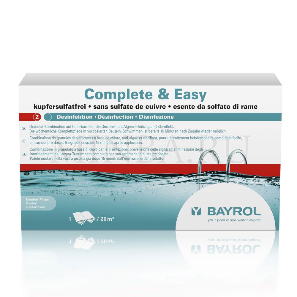 Комплита (Complete & Easy) Bayrol 1,14 кг