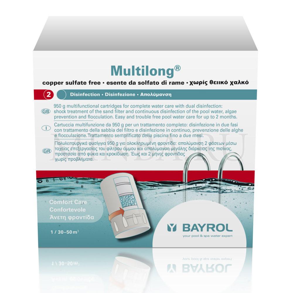 Мультилонг (Мultilong) Bayrol 4 кг