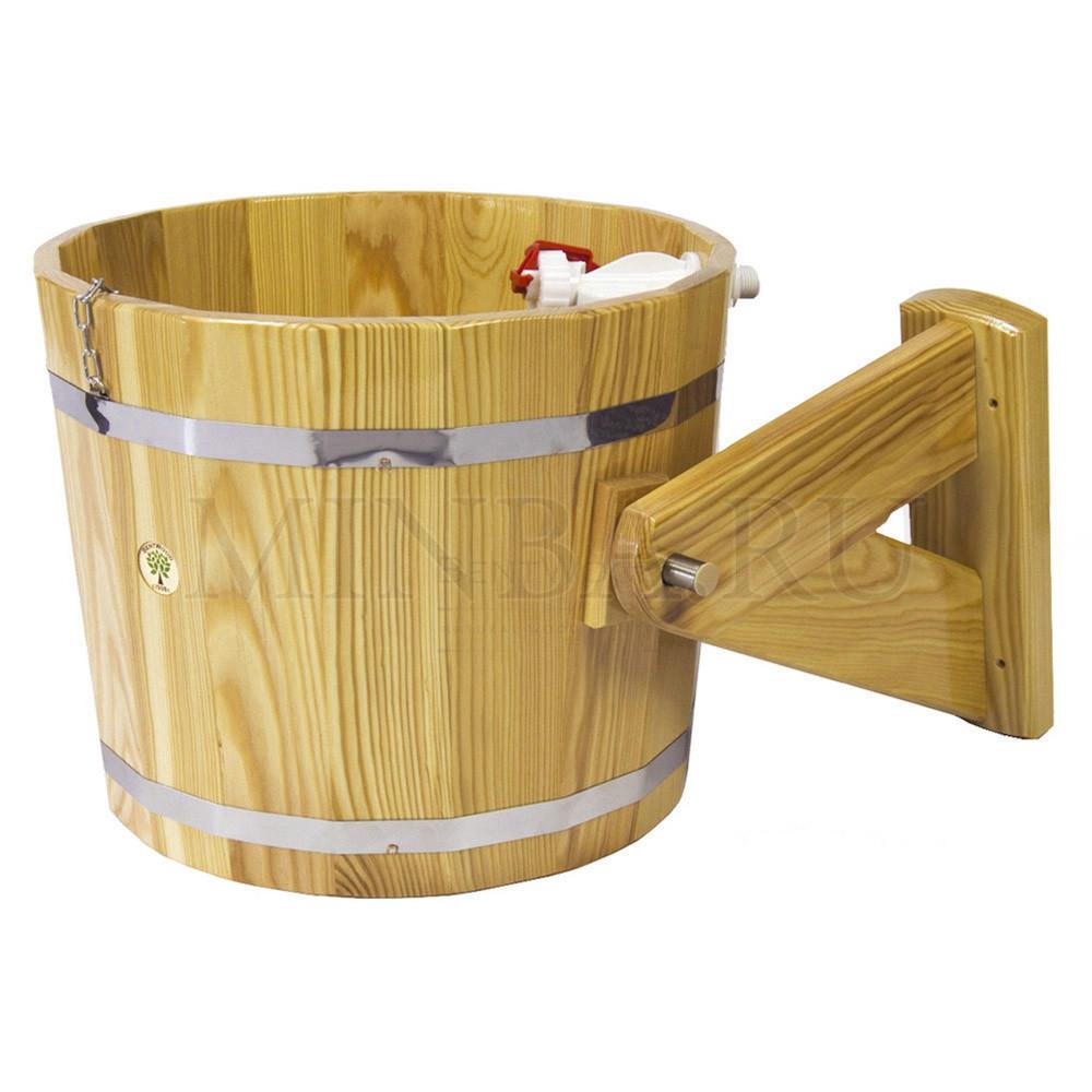 Обливное устройство для бани Bentwood (20л лиственница, 2 цвета)
